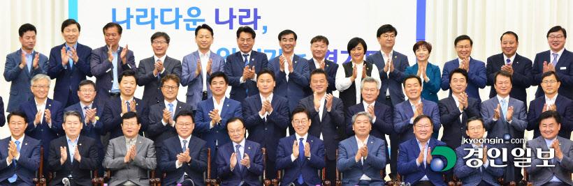 [경인포토]화기애애한 더불어민주당-경기도 예산정책협의회