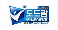 2018-2019 프로배구 엠블럼