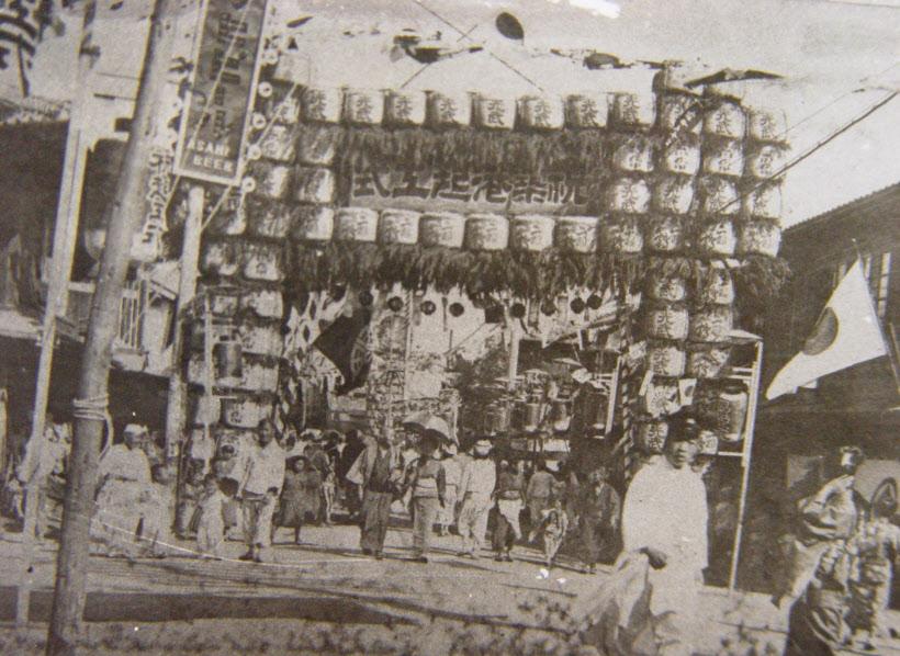 48-항구 1918년 인천 도크 기공식2 B-2-최