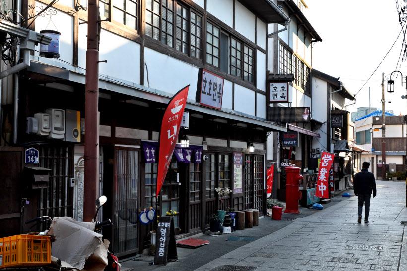 구룡포 일본 적산가옥
