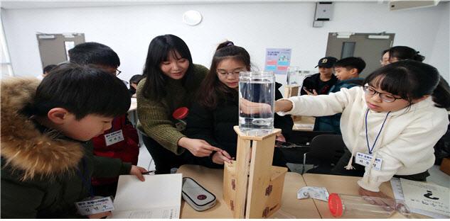동구, 인하대학교와 연계한 초등 수학캠프