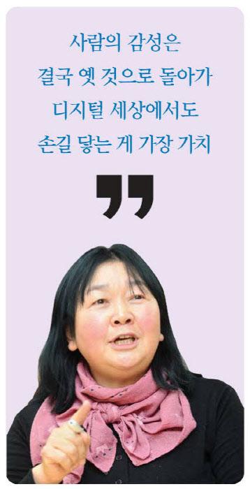 문경숙 공감인터뷰511111