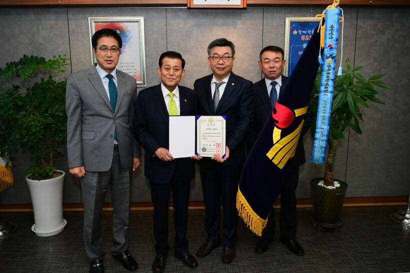 강화군, 2019년 지방규제개혁 국무총리상 수상