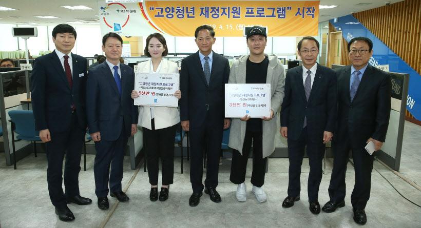 성공 창업의 길 '고양청년 재정지원 프로그램' 시작
