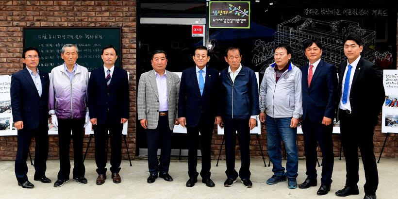 강화군 남산리 도시재생 사업 현장 지원센터 개소