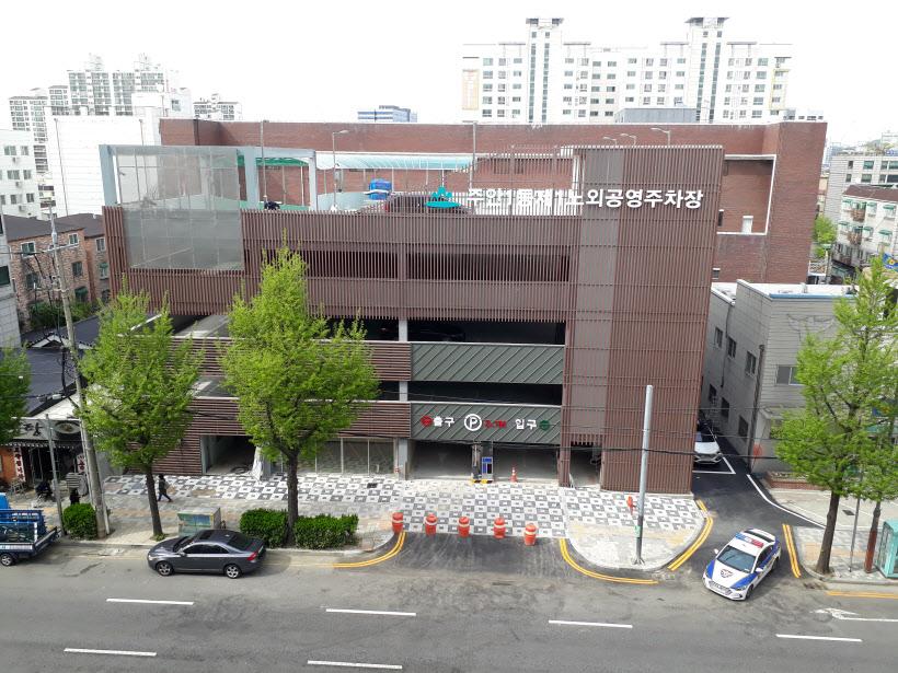 사본 -(1)주안1동 제1공영주차장