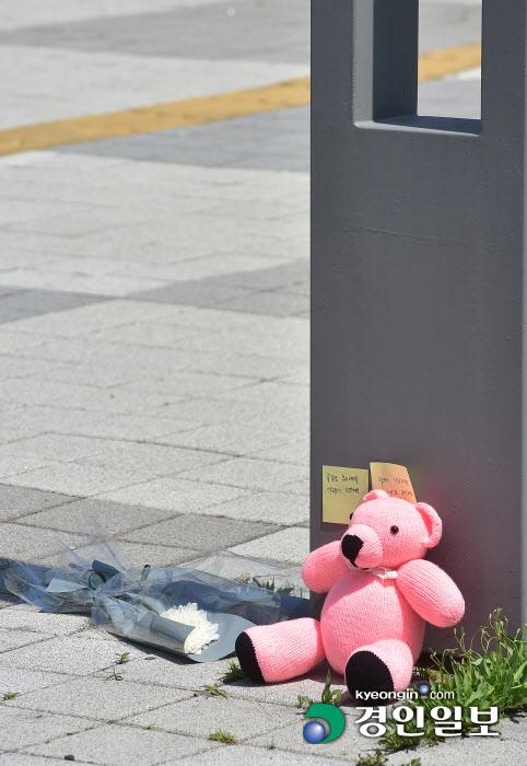 [경인포토]송도 교통사고 현장에 놓인 추모인형