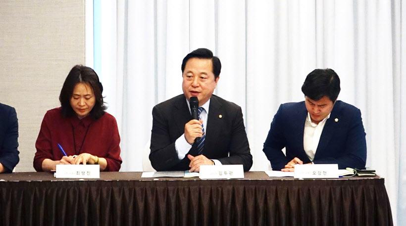 김포물류유통단지협, 경인 융복합수변관광지 모색