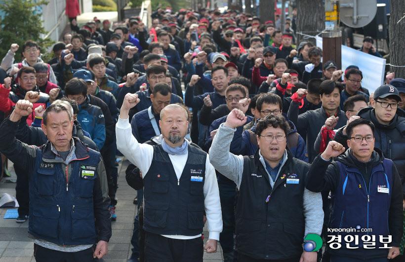 민주노총 화물연대 차고지 폐지반발 미래광장 집회4