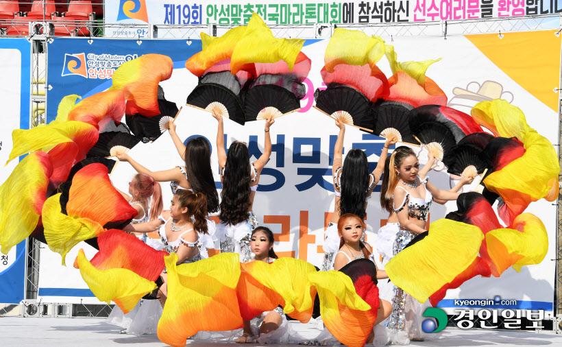 제19회 안성맞춤 마라톤대회34