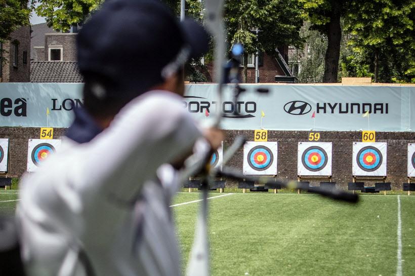 '현대 세계 양궁 선수권 대회' 개막