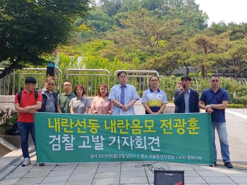 나꼼수 김용민, 내란선동 내란음모 혐의 전광훈 목사 검찰 고발