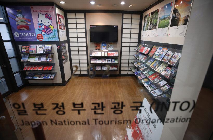 [포토]국내서 일제 불매운동, 일본관광 보이콧 조짐