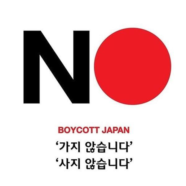 일본.jpg