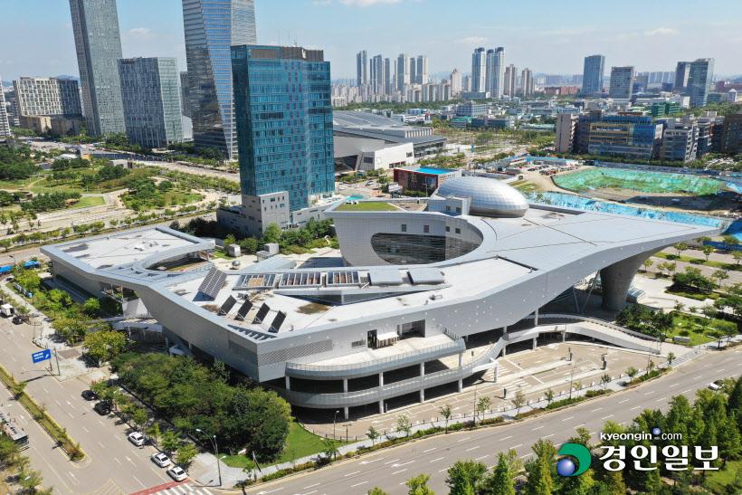 한국판 실리콘밸리 관련 투머로우 시티