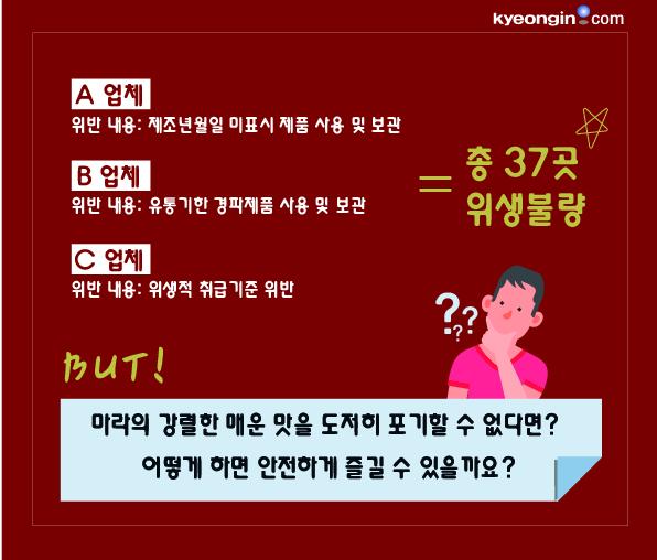 마라탕_논란-05.jpg