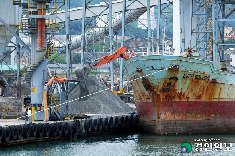 1면 일본 폐기물 석탄재 수입