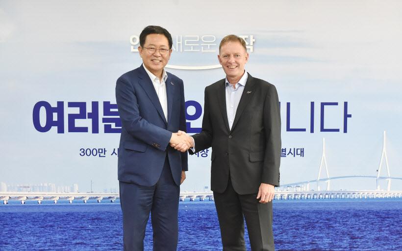 박남춘인천시장 뉴질랜드 대사 접견1
