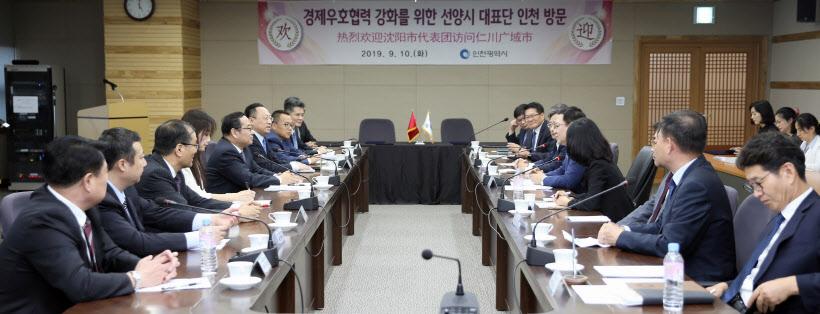ifez 라오닝성자유무역구역 협약 체결