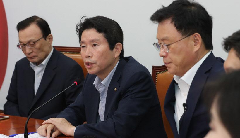 발언하는 이인영 원내대표