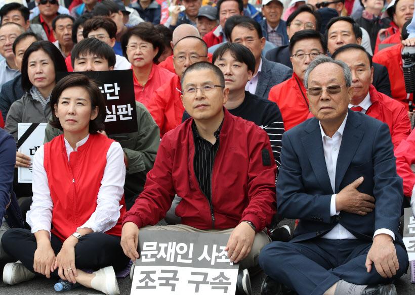 [포토]한국당, 주말 대규모 장외 집회