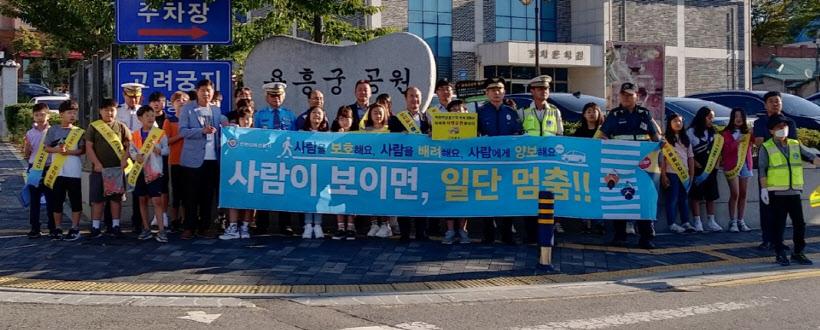강화군, 가을 개학기 학교 주변 교통안전 캠페인 실시