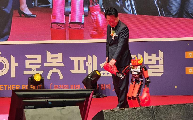 로봇축제 7