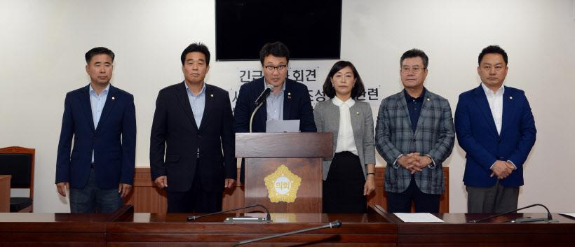 오산시의회 성명서 발표