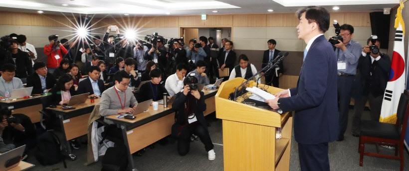 검찰개혁안 발표하는 조국 법무장관<YONHAP NO-1222>