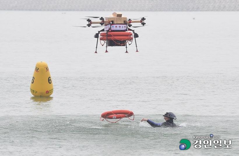 인천스타트업 숨비 왕산해수욕장 해양인명구조시스템 시연3