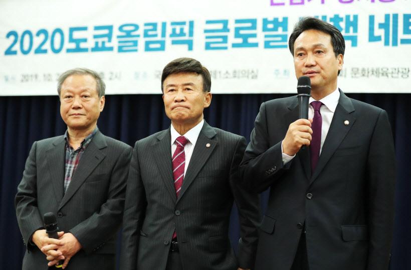 축사하는 안민석 국회 문화체육관광위원장<YONHAP NO-3348>