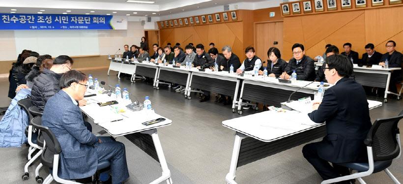 파주시 친수공간조성 시민자문단 회의 5
