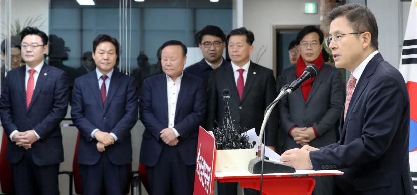 신년 기자회견 하는 한국당 황교안 대표<YONHAP NO-2866>