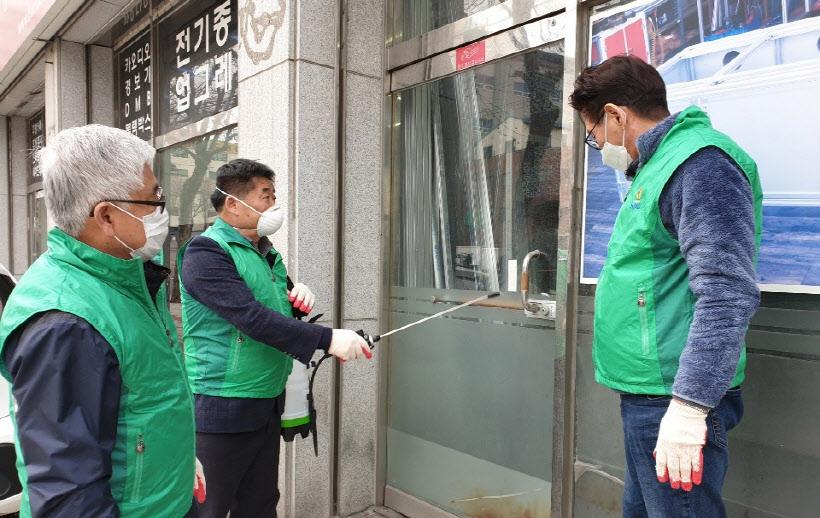 새마을지도자 부천협의회 봉사 -방역