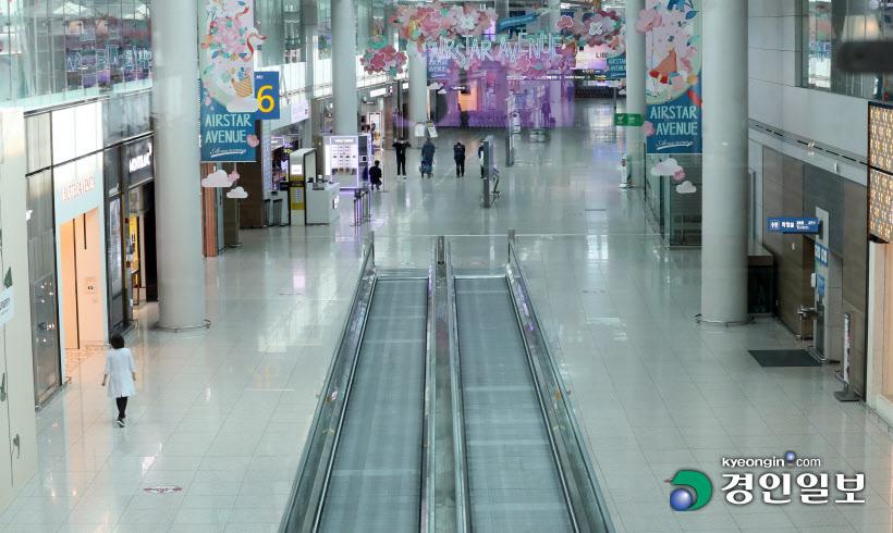 인천공항 한산한 면세구역