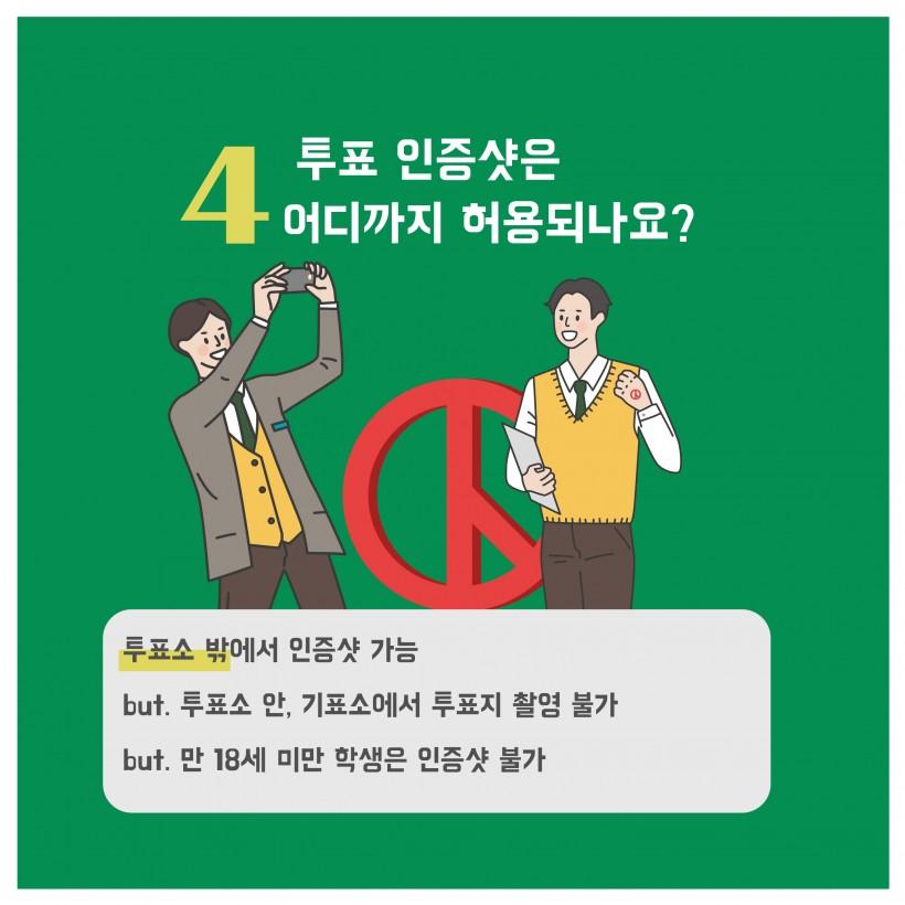 선거운동-051.jpg