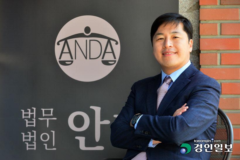 [인터뷰… 공감]`뚜벅뚜벅 국내 길 개척하는` 조용주 변호사