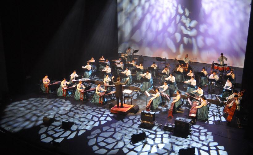 연주 세종국악관현악단 프로필