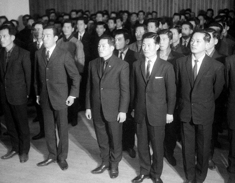 서독 파견광부 결단식(1963)