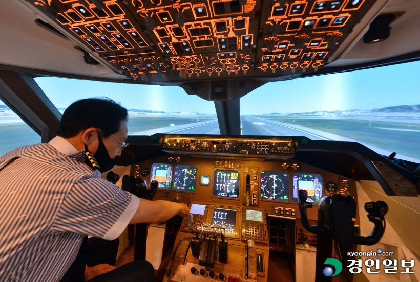 연중기획 국립항공박물관 항공기 체험관2