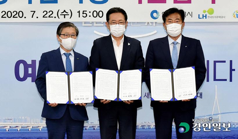 박남춘인천시장 계양테크노밸리 공공주택지구 공동사업시행 기본협약 체결식1
