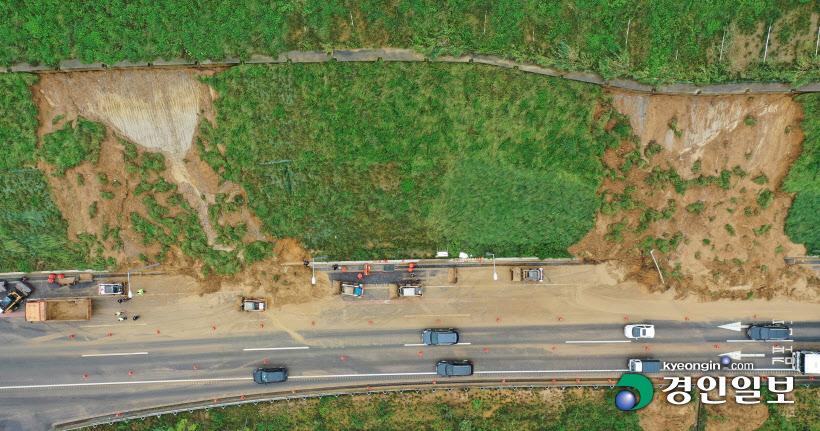 [경인포토]제2외곽순환고속도로 남청라IC 인근 토사 유출