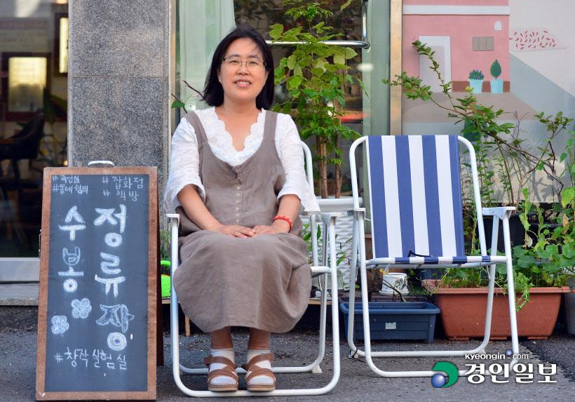 [인터뷰… 공감]`인천 구도심에 활기 불어넣는` 권은숙 생활문화공간 달이네 대표