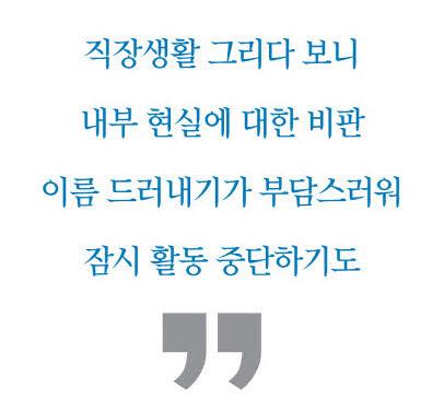 인터뷰 공감 가천대길병원 오영준 간호사 일러스트1
