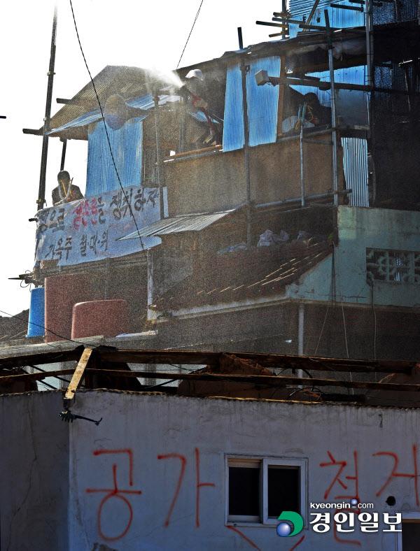 권선구 재개발6구역 철거민 항의