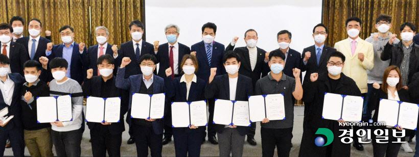 'KINGO-GA 창업 경진대회' 영광의 얼굴들