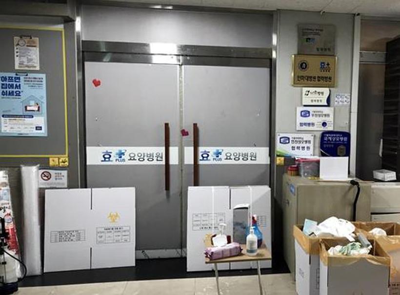 부천효플러스요양병원2.jpg