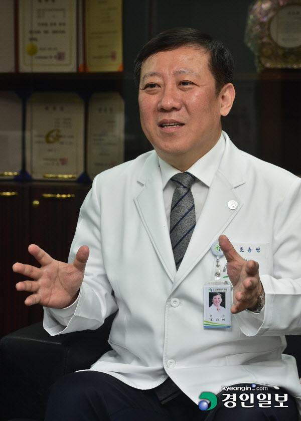 조승연 인천의료원장