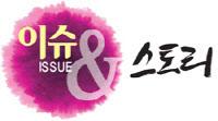 [이슈&스토리]올 한해 인천 찾는 세계적 거장들