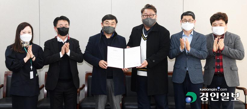 솔루더스와 경인일보 업무협약